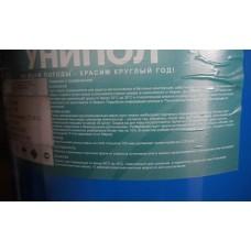 Грунт-эмаль СБЭ-111 «УНИПОЛ» марка В-СЭ