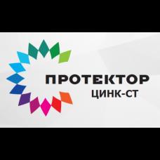 ПРОТЕКТОР ЦИНК-СТ (96% Zn)